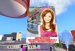 20071219Snapshot_014.jpg