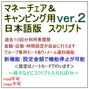 blogmoneychair.jpg